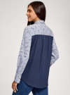 Рубашка принтованная с длинным рукавом oodji #SECTION_NAME# (синий), 13K11022/45202/7910G - вид 3