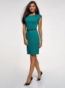 Платье трикотажное с ремнем oodji для женщины (бирюзовый), 24008306/35477/7300N