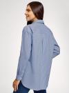 Рубашка свободного силуэта с длинным рукавом oodji #SECTION_NAME# (синий), 13K11023/33081/7510S - вид 3