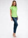 Рубашка базовая с коротким рукавом oodji #SECTION_NAME# (зеленый), 11402084-5B/45510/6000Y - вид 6