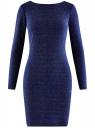 Платье обтягивающее из блестящей ткани oodji для женщины (синий), 14000165-1/46124/7500X