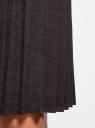 Юбка гофре удлиненная oodji для женщины (серый), 21606020-2/45660/2500M