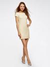 Платье из фактурной ткани с вырезом-лодочкой oodji #SECTION_NAME# (желтый), 14001117-11B/45211/5000N - вид 6