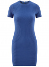 Платье трикотажное с коротким рукавом oodji #SECTION_NAME# (синий), 14011007/45262/7500N