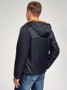 Куртка утепленная с капюшоном oodji #SECTION_NAME# (синий), 1L512022M/44334N/7900N - вид 3