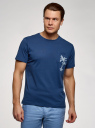 Футболка хлопковая с вышивкой и нагрудным карманом oodji для мужчины (синий), 5L611009I-3/44135N/7970P