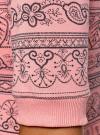 Платье трикотажное с воротником-стойкой oodji #SECTION_NAME# (розовый), 14001229/47420/4A29E - вид 5