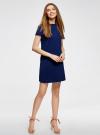 Платье свободного силуэта из фактурной ткани oodji #SECTION_NAME# (синий), 14000162/45984/7500N - вид 6