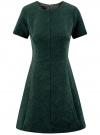 Платье жаккардовое с коротким рукавом oodji #SECTION_NAME# (зеленый), 11902161/45826/6900N