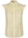 Блузка из ткани деворе oodji #SECTION_NAME# (желтый), 11405092-5/26206/5000N