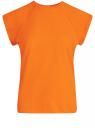 Футболка базовая свободного кроя oodji для женщины (оранжевый), 14707001B/46154/5500N