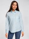 Рубашка свободного силуэта с регулировкой длины рукава oodji #SECTION_NAME# (синий), 11411099-1/43566/7010C - вид 2