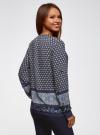 Блузка прямого силуэта с V-образным вырезом oodji #SECTION_NAME# (синий), 21400394-3/24681/7923E - вид 3