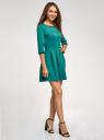 Платье трикотажное со складками на юбке oodji #SECTION_NAME# (зеленый), 14001148-1/33735/6D00N - вид 6