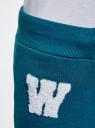 Брюки спортивные с завязками oodji #SECTION_NAME# (бирюзовый), 16701010-2/43547/7410P - вид 5