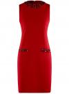 Платье трикотажное с декором из камней oodji #SECTION_NAME# (красный), 24005134/38261/4500N