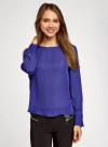 Блузка свободного силуэта с вырезом-капелькой на спине oodji #SECTION_NAME# (фиолетовый), 11411129/45192/7500N - вид 2