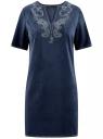 Платье из искусственной замши с декором из металлических страз oodji #SECTION_NAME# (синий), 18L01001/45622/7900N