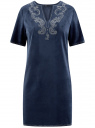Платье из искусственной замши с декором из металлических страз oodji для женщины (синий), 18L01001/45622/7900N