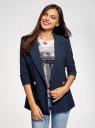 Жакет с накладными карманами и рукавом 3/4 oodji #SECTION_NAME# (синий), 21203109/46955/7900N - вид 2