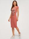 Платье миди с вырезом на спине oodji #SECTION_NAME# (розовый), 24001104-12/47420/3169P - вид 6