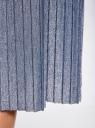Юбка миди плиссированная oodji для женщины (синий), 14100072/46609/7900X