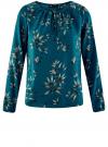 Блузка свободного кроя с вырезом-капелькой oodji #SECTION_NAME# (зеленый), 21400321-2/33116/6C23O