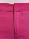 Брюки зауженные с декоративными молниями oodji #SECTION_NAME# (розовый), 11706194B/35589/4701N - вид 4