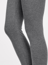 Легинсы базовые oodji для женщины (серый), 18700028-7B/46159/2500M