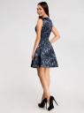 Платье приталенное с расклешенной юбкой oodji #SECTION_NAME# (синий), 11902151/24393/7929U - вид 3