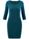 Платье трикотажное из фактурной ткани oodji #SECTION_NAME# (синий), 24001100-6/45351/7400N