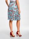 Юбка миди плиссированная oodji для женщины (синий), 21606020-7/42526/7045F