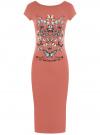 Платье миди с вырезом на спине oodji #SECTION_NAME# (розовый), 24001104-12/47420/3169P