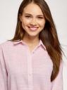 Рубашка удлиненная свободного силуэта oodji #SECTION_NAME# (розовый), 13L11028/49973/5410S - вид 4