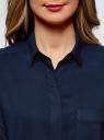 Блузка вискозная с нагрудным карманом oodji #SECTION_NAME# (синий), 13L11012-1/47741/7900N - вид 4