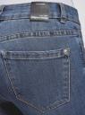 Джинсы skinny с молниями внизу  oodji для женщины (синий), 12106150/47546/7500W