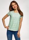 Блузка кружевная с молнией на спине oodji #SECTION_NAME# (зеленый), 11400382-1/24681/6500N - вид 2