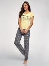 Пижама хлопковая с брюками oodji для женщины (желтый), 56002074-1/46158/5025P - вид 6
