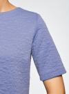 Платье из фактурной ткани прямого силуэта oodji #SECTION_NAME# (синий), 24001110-3/42316/7500N - вид 5