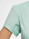 Рубашка с V-образным вырезом и отложным воротником oodji #SECTION_NAME# (бирюзовый), 11402087/35527/7300N - вид 5