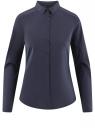 Рубашка хлопковая базовая oodji для женщины (синий), 13K03001-1B/14885/7900N
