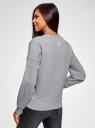 Свитшот хлопковый со спущенным плечом oodji для женщины (серый), 14808037/48881/2000Z