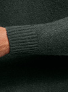 Джемпер прямого силуэта с круглым вырезом oodji #SECTION_NAME# (зеленый), 4L107131M/48731N/6900N - вид 5