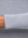 Джемпер базовый с круглым воротом oodji #SECTION_NAME# (синий), 4B112006M/25990N/7070O - вид 5