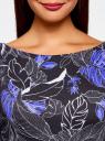 Платье с вырезом-лодочкой oodji #SECTION_NAME# (черный), 24008310-1/37809/2975F - вид 4