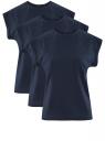 Комплект из трех хлопковых футболок oodji для женщины (синий), 14707001T3/46154/7900N