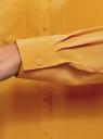 Блузка с нагрудными карманами и регулировкой длины рукава oodji #SECTION_NAME# (желтый), 11400355-8B/48458/5200N - вид 5