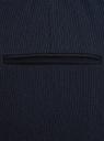 Брюки на эластичном поясе с завязками oodji для женщины (синий), 11709036/31270/7910S