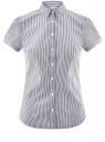 Рубашка хлопковая с коротким рукавом oodji для женщины (синий), 13K01004B/33081/1079S