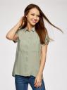 Блузка из вискозы с нагрудными карманами oodji #SECTION_NAME# (зеленый), 11400391-4B/24681/6000N - вид 2